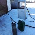 La Topolinoe benzina e o raritate.