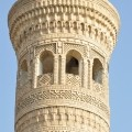 .. minarete pana la cer ...